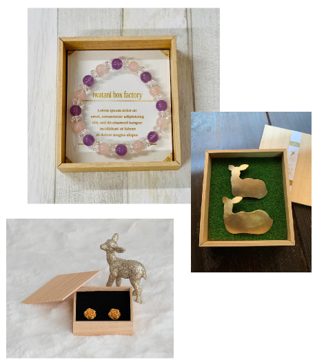 wealboxの「中台紙・梱包材を工夫するだけで、商品の「質感」が変わり色映えが変わります。」画像