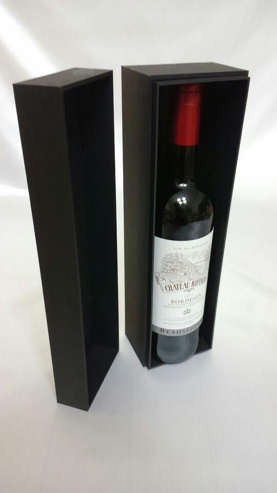 ワイン用(BLACK)